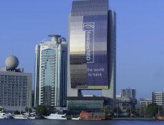 The Biggest Bank of Dubai Adopts Blockchain to Combat Cheque Fraud