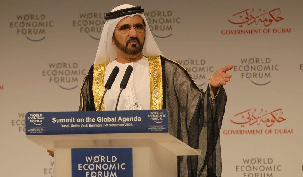 UAE Announces Blockchain Strategy 2021
