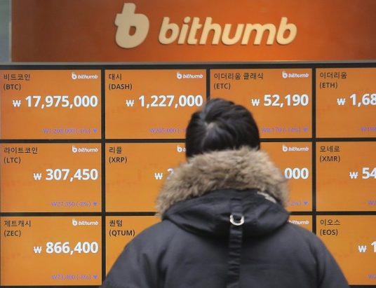 Bithumb Bans Crypto Trading in 11 Countries