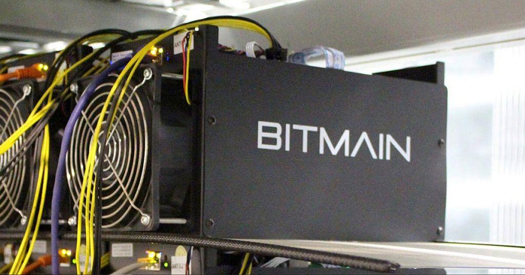 「bitmain」の画像検索結果
