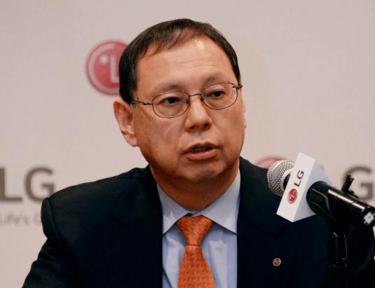 Electronics Giant LG Launches Its Own 'Monachain' Blockchain Service