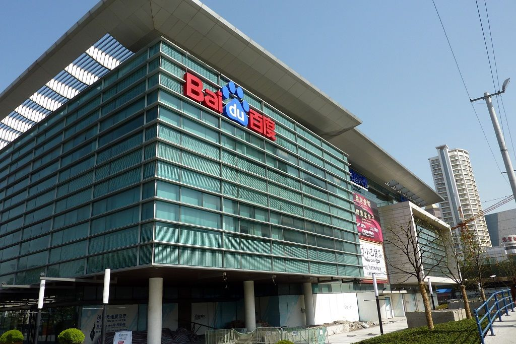 China's Internet Giant Baidu Reveals Energy-Efficient and Highly-Scalable 'Super Chain' Blockchain Protocol