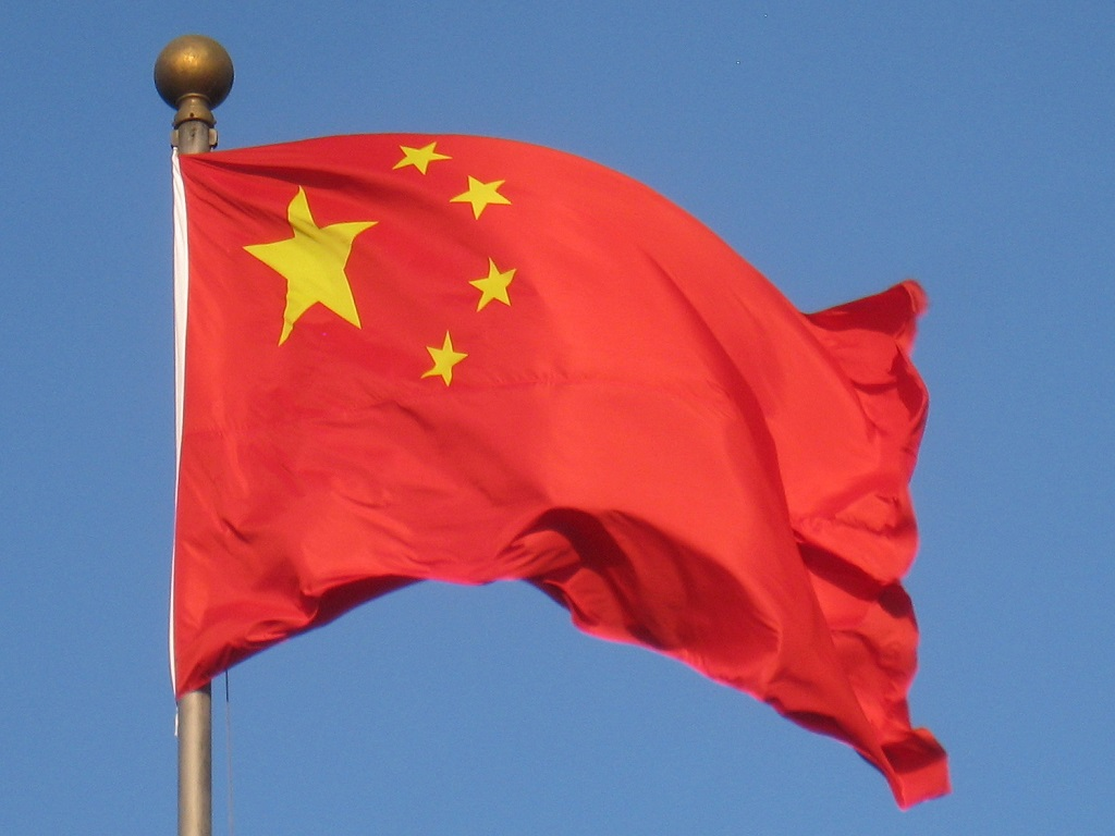 EOS and Ethereum Top the Latest Chinese Government Crypto Ratings