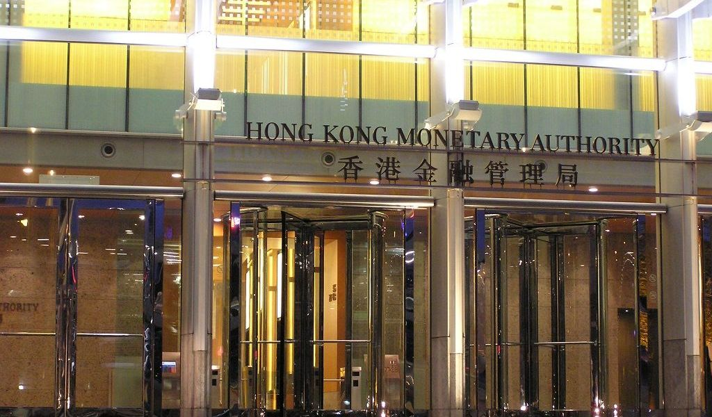 """Hong Kong's """"Central Bank"""" To Launch Blockchain Platform With 21 Banks"""