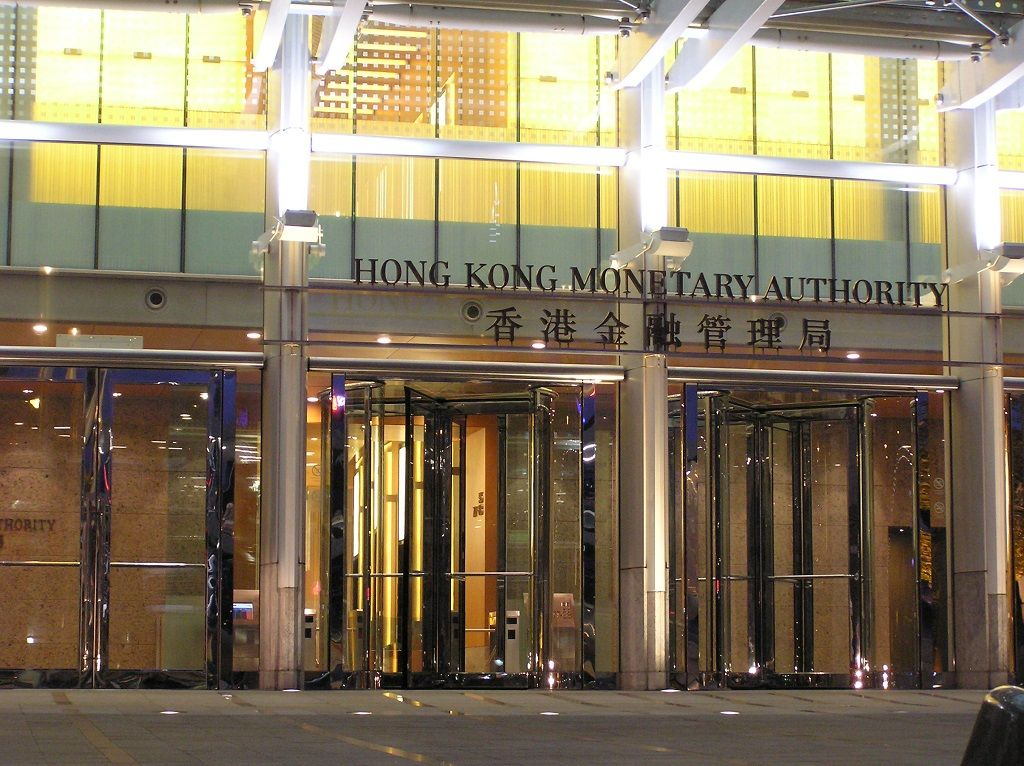 "Hong Kong's ""Central Bank"" To Launch Blockchain Platform With 21 Banks"