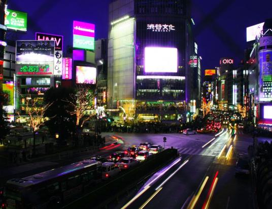 """VCTRADE, """"The World's First Bank-Backed Crypto Exchange"""" Launched in Japan"""