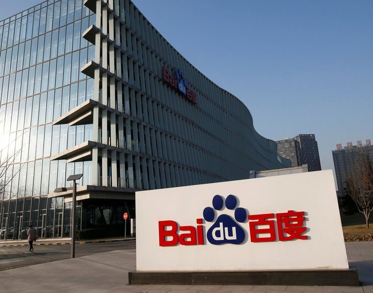 The Chinese Search Giant Baidu Joins the Blockade on Cryptocurrencies