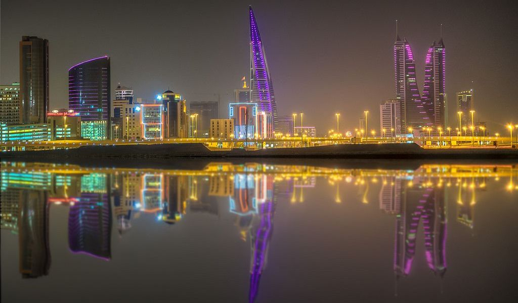 Bahrain Minister Hails Blockchain as 'True Mark of Progress', Urges Adoption