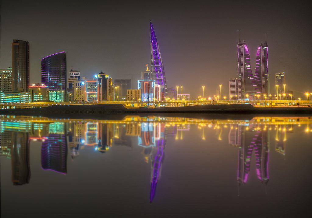 Bahrain Minister Hails Blockchain as 'True Mark of Progress', Urges Adoption
