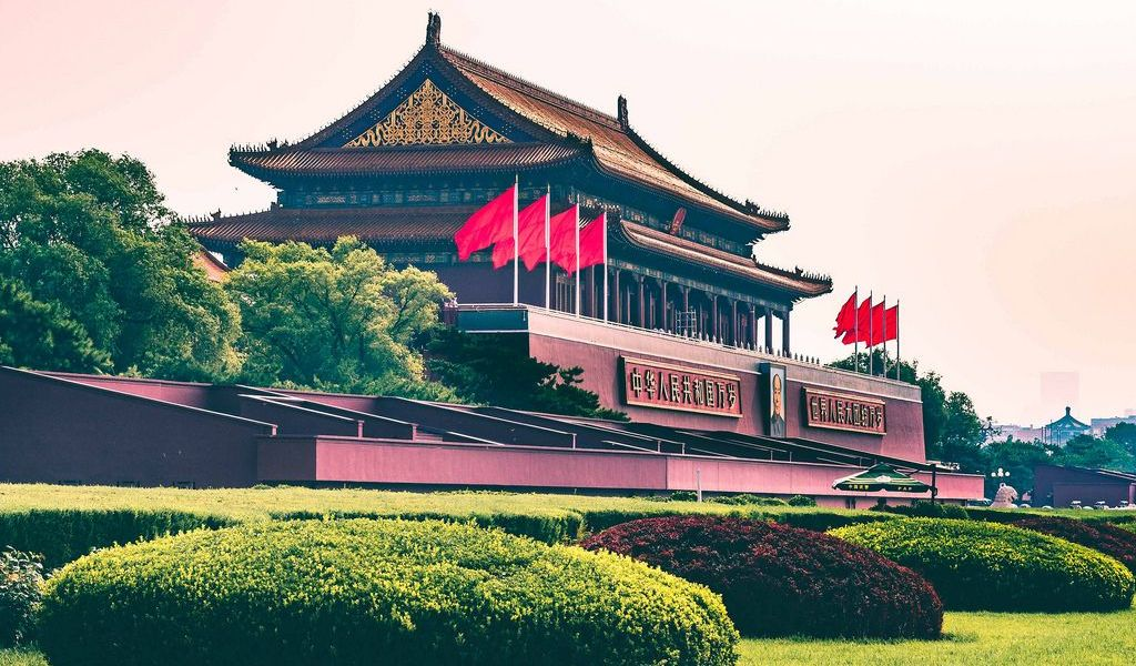 China's Internet Information Office Releases Draft On Regulations For Blockchain Startups