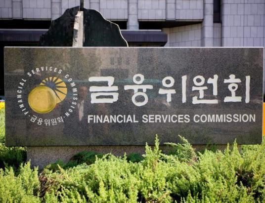 The Finance Minister Of South Korea Says Yes To Banks Working With Crypto Exchanges