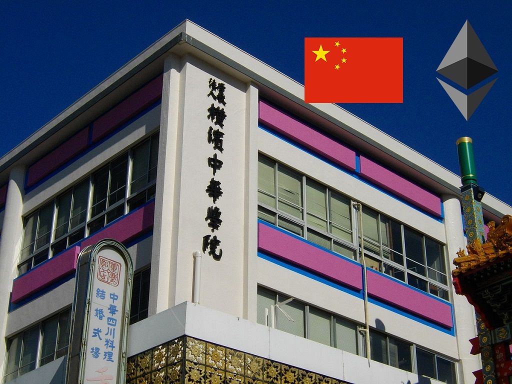 Chinese School Had a Secret Ethereum Mining Operation – Principal Fired