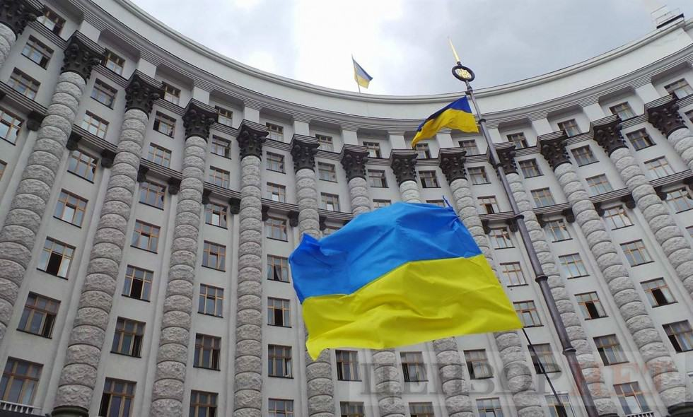 Ukraine to Legalise and Regulate Cryptocurrencies