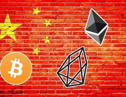 China's Updated Blockchain Ranking EOS 1st, Ethereum 2nd, Bitcoin 15th