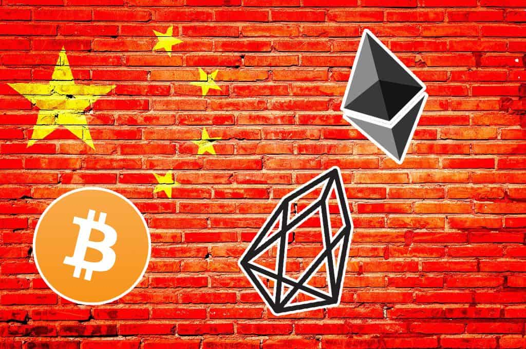 China's Updated Blockchain Ranking EOS 1st, Ethereum 2nd, Bitcoin 15th
