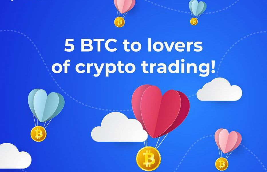 Cryptocurrency Competition Will See trade.io Give Away 5 BTC