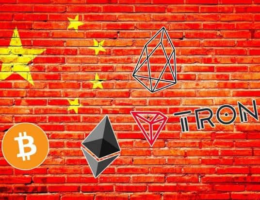 China's Latest Cryptocurrency Rankings EOS First, Tron Second, Bitcoin Fifteenth