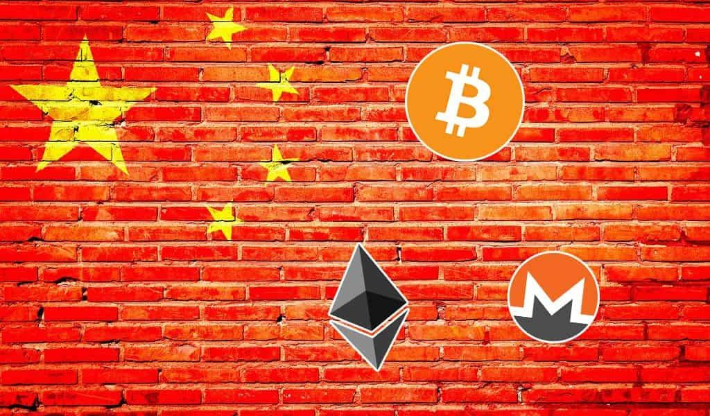 China Economic Planner Considers Ban on Cryptocurrency Mining